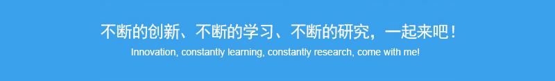 """中���{整��(you)化""""五一""""假期安排 �M足民�多��(yang)化需求促�M消(xiao)�M"""